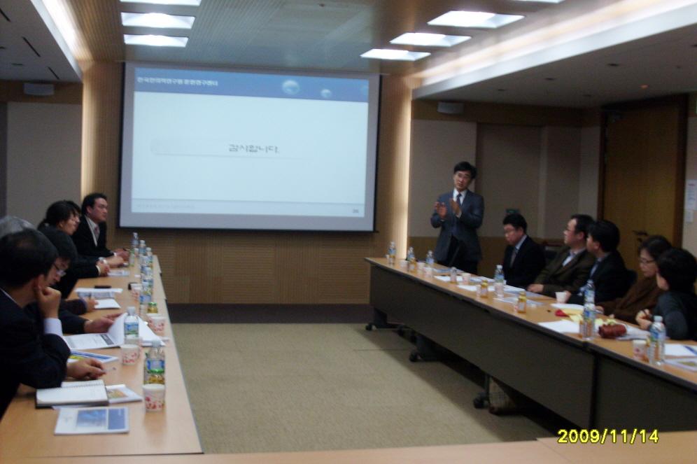 2009년 율촌재단 지원 연구과제 성과 보고 및 평가회(한의학연구원)